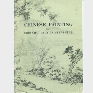 """Chinese Painting by """"Shih Chu"""" Lady Painters Club"""